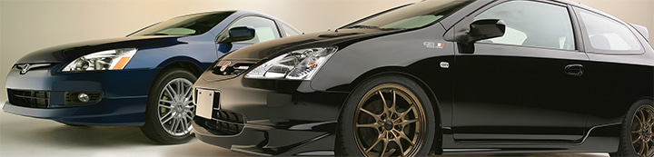 Honda Civic Forums - 7thGenHonda banner