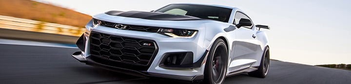 Camaro Zone Forums banner