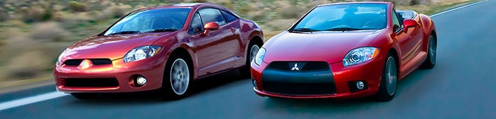 Mitsubishi Eclipse 4G Forums banner