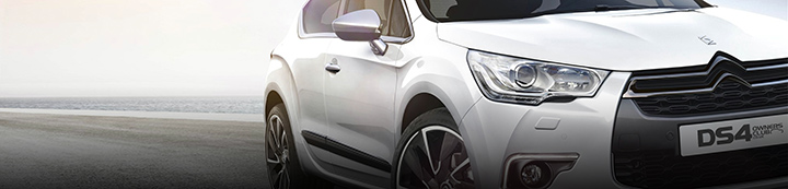 Citroen DS4 Forums banner