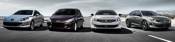 Peugeot Forums banner