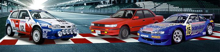 SR20 Forum banner
