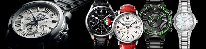 The Watch Site banner
